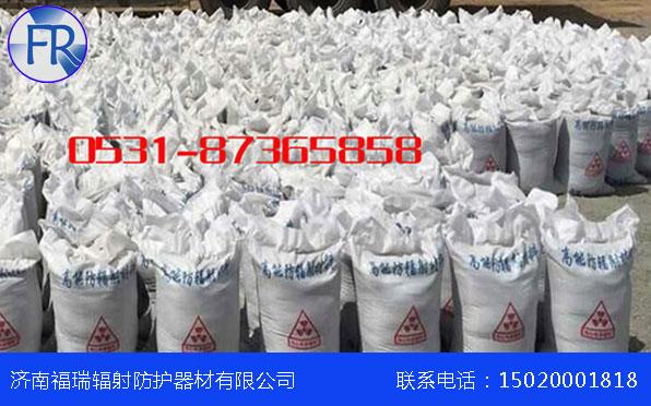 工业硫酸钡