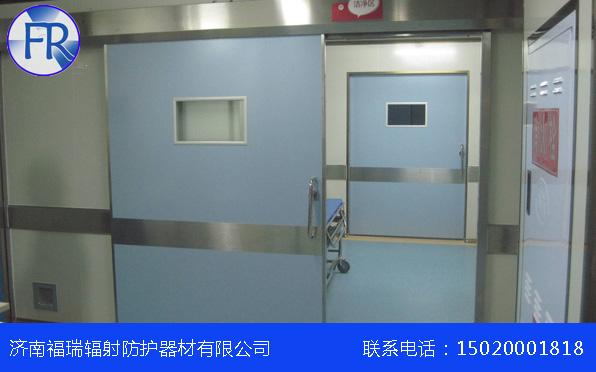 探伤防护门