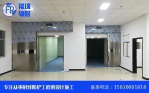 x射线防护门厂商
