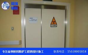 铅防护门厂家