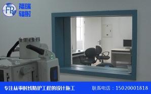 安徽防辐射铅玻璃