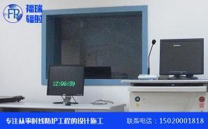 上海铅玻璃观察窗