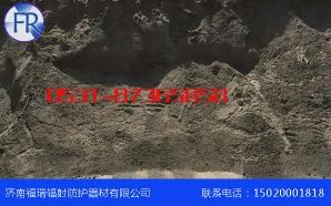 防辐射钡砂