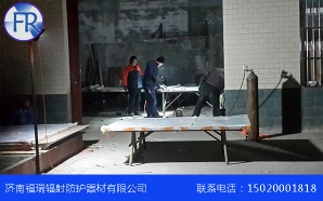 上海工业探伤铅板