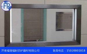 铅玻璃防护窗的价格