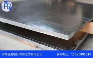 防护铅板价格