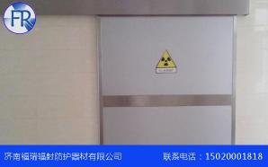 放射防护铅门
