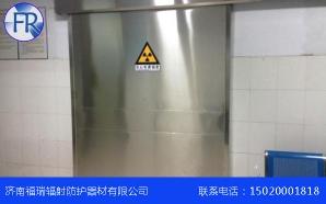 X光室防护铅门