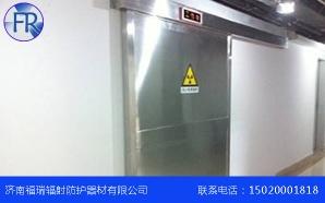 上海防辐射铅板门