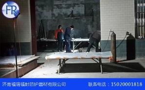 上海工业探伤防护价格